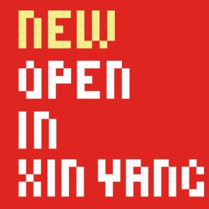 NEW OPEN | Mini Peace信阳大商新玛特店全新开业!