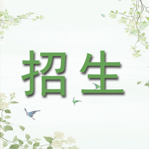 马兰花学院一母亲河艺术培训中心招生!!!!