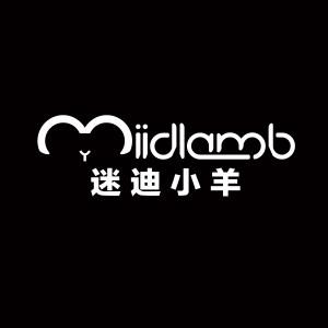 Miidlamb迷迪小羊童装2018春夏新品发布邀请函
