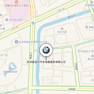 杭州联合银行 携 杭州骏宝行【金秋品蟹会】