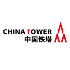 中国铁塔新疆分公司三周年庆典