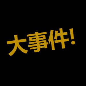 暖春钜惠 · 江苏爵鼎车业集团续保团购会强势来袭,