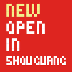NEW OPEN | Mini Peace寿光全福元商厦店全新开业!