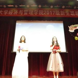 CAUC经管学院2017级年度大戏首映