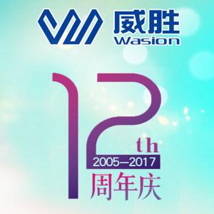 你是第#分享数#位祝福威胜上市十二周年的人!