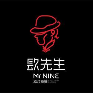 镹先生Mr NINE | 开启全新娱乐世界