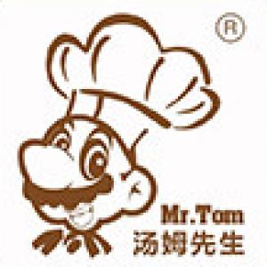 汤姆先生-万盛旗舰店两周年庆