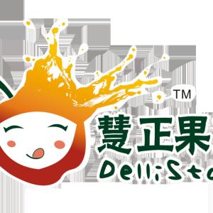健康休闲食品品鉴邀请函