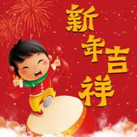 #分享人昵称#给你寄来一张新年贺卡,祝你狗年旺旺旺