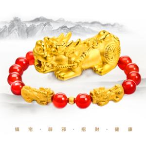荟萃楼珠宝·砂之船店  砍价开运黄金貔貅198元限量发售!