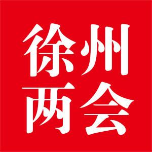 """2018""""最炫徐州风"""" 看完根本停不下来"""