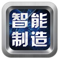 河北工业职业技术学院智能制造学院单招开始啦!