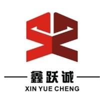 四川鑫跃诚企业管理有限公司