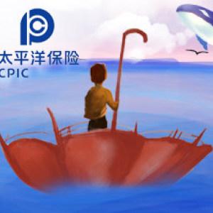 """加入太平洋-带你""""陕""""耀未来"""