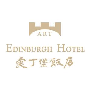 爱丁堡饭店招聘啦