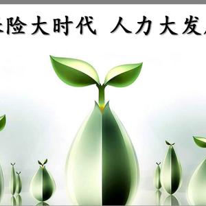 2018粤闽营销会议暨人力发展论坛