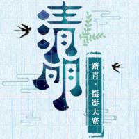 武汉华诚优贝清明放假通知!