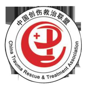中国创伤救治联盟-海南行邀请函