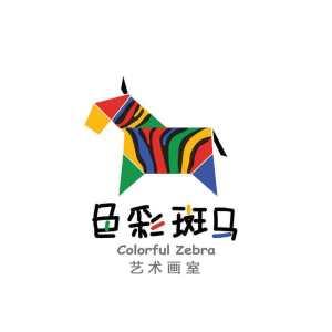 色彩斑马艺术画室暑假班招生啦~