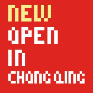 IN CHONGQING | Mini Peace重庆黔江佳惠华盛堂3楼全新开业!