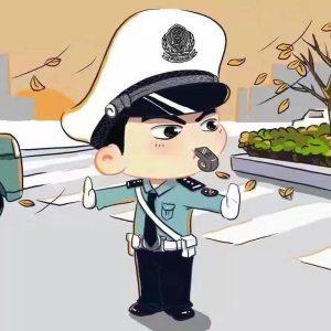 Hi!你有一通句容交警的来电!请接听