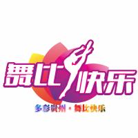 赤水石沓沓 · 天翼高清杯 · 广场舞大赛网上投票