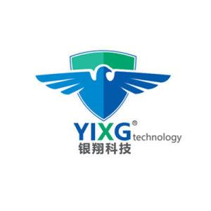 银翔科技诚邀尊贵宾客届临深圳会展中心8号馆参观指导