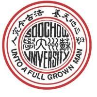 我是第235087位祝福苏州大学118岁生日快乐的人