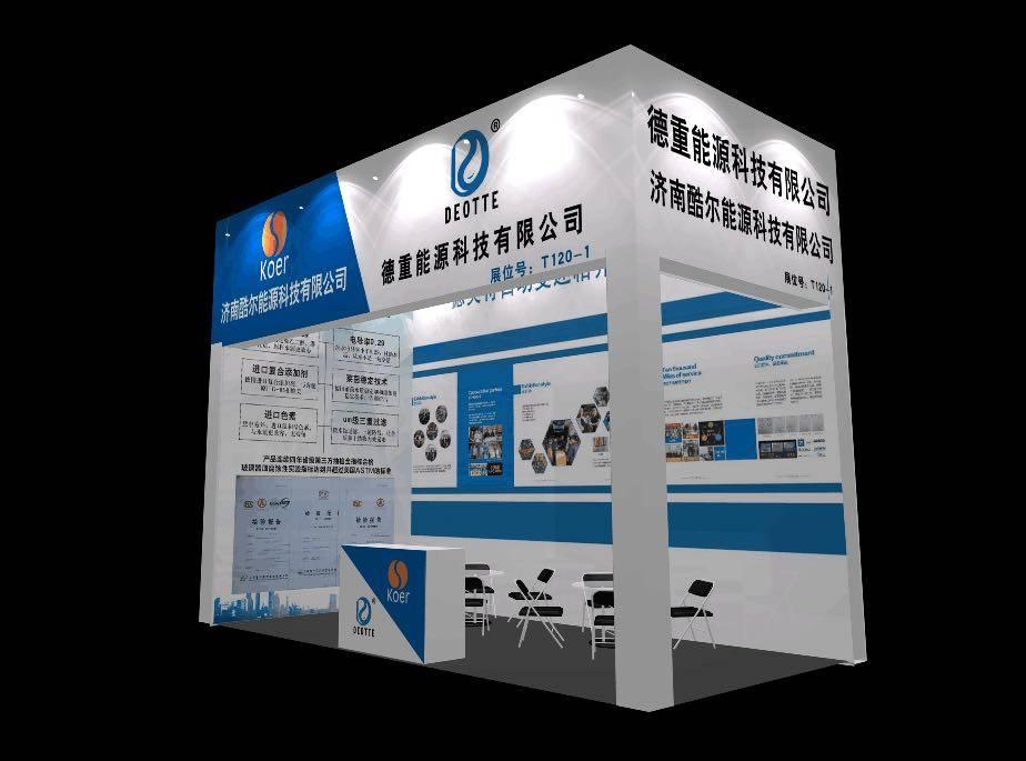 5.27郑州展会邀请函,分享拿流量