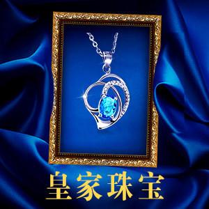 珍世珠宝 代言海报