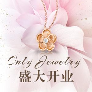 珠宝首饰店铺盛大开业
