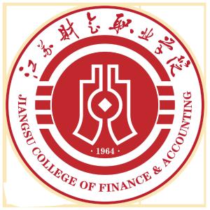 连云港社会组织发展暨社会工作人才培育专题研讨会