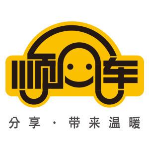 【邀请函】第七届顺风车日