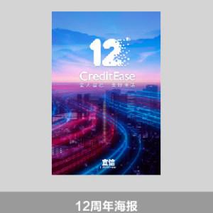 攒劲!新疆人(2018-6-10期)