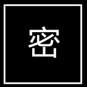 富田·九鼎公馆营销中心6月30日盛大开放!