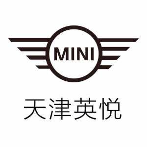 天津英悦MINI-ALL NEW尊享发布会