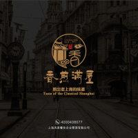 上海凤泉餐饮四周年庆优惠活动