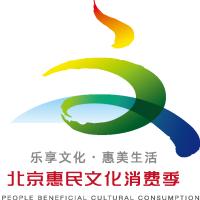 2018第21届北京艺术博览会请柬