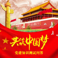 南昌县税务局减税降费知识测试