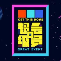 广联达广州分支测试