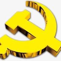 海南铁路有限公司11月份党建知识测试