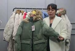 12月4日杭州越袖服饰(棉服系列)仅一份 20件 2200元【注:不包邮】