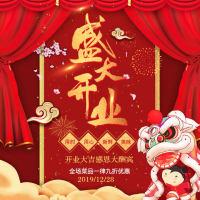 辰溪自助餐第一品牌劳动节重装开业