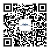 广西航信2019年微信缴纳服务费活动
