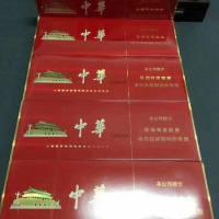 免税香烟,春节大放血活动。