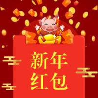测测你的新年关键词,赢hongbao!