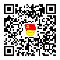 """#分享人昵称#色满乡""""扫黑除恶""""专项斗争应知应会测试"""