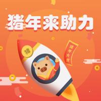 #分享人昵称#猪年来助力 粤通大学生创业会租车大特惠